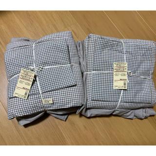 MUJI (無印良品) - 無印良品 布団カバーセット ×2