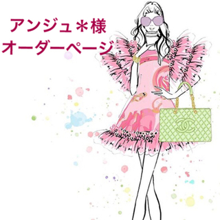 【アンジュ*様専用】オレンジボックス柄♡サンキューシール 48面(カード/レター/ラッピング)