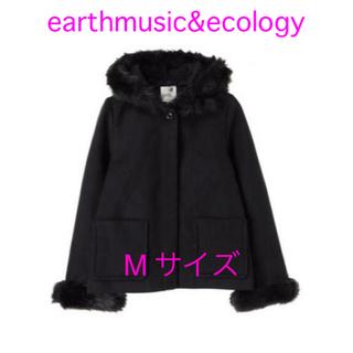 アースミュージックアンドエコロジー(earth music & ecology)の【新品未使用】コート 9way ブラック earth music&ecology(毛皮/ファーコート)