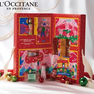 L'OCCITANE - ロクシタン アドベントカレンダー