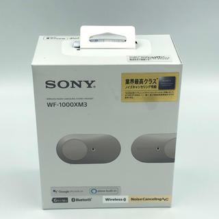 ソニー(SONY)のフルワイヤレスイヤホン WF-1000XM3(ヘッドフォン/イヤフォン)
