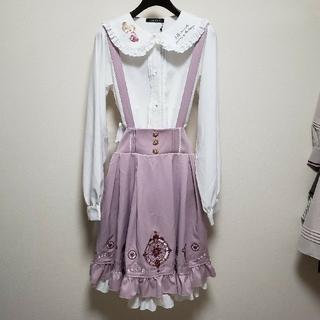 Amavel - Magical Candyフリルスカートとくまのブラウス