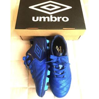 UMBRO - サッカー シューズ 20cm umbro  靴 スパイク トレーニングシューズ