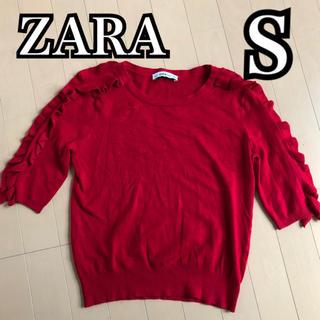 ザラ(ZARA)のZARA ザラ 5分袖 フリル ニット S 赤 半袖 セーター (ニット/セーター)