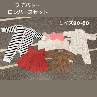 プチバトー(PETIT BATEAU)の60-80サイズ女の子服まとめ売り(ロンパース)