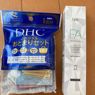 ディーエイチシー(DHC)のPAスムージングモイストベース&スペシャルおとまりセット(化粧下地)
