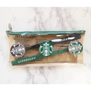 Starbucks Coffee - 【新品】台湾スターバックス 歯ブラシ 二本セット サイレン ポーチ入り