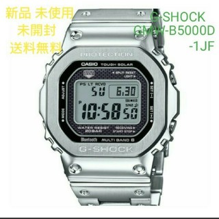 ジーショック(G-SHOCK)のG-SHOCK GMW-B5000D-1JF 新品 未使用 未開封 送料無料(腕時計(デジタル))