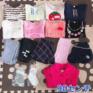 フタフタ(futafuta)の90センチ まとめ売り①(Tシャツ/カットソー)