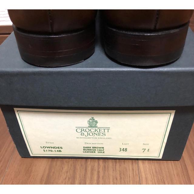 Crockett&Jones(クロケットアンドジョーンズ)のクロケット&ジョーンズダブルモンクLOWNDES CROCKETT&JONES  メンズの靴/シューズ(ドレス/ビジネス)の商品写真