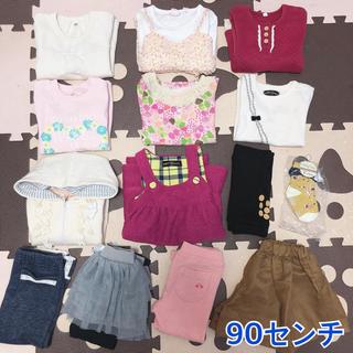 フタフタ(futafuta)の90センチ  まとめ売り②(Tシャツ/カットソー)