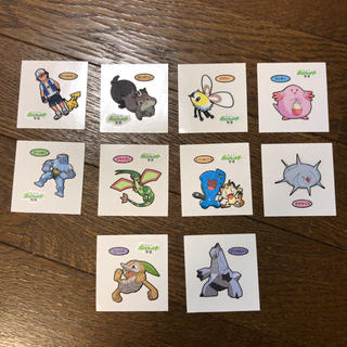 ポケモン - ポケモンパンシール 10枚