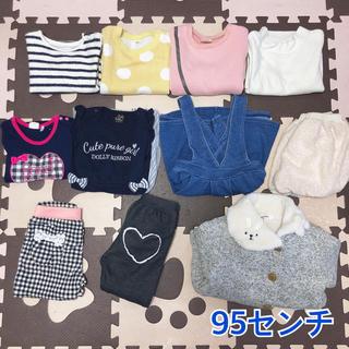 フタフタ(futafuta)の95センチ  まとめ売り ②(Tシャツ/カットソー)