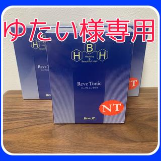 リーブ21 トニック NT 3個セット