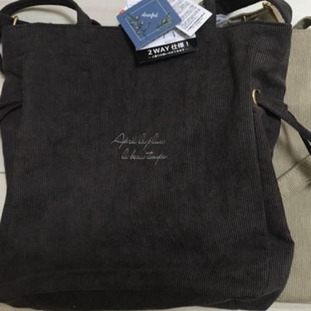 しまむら(シマムラ)のdearful プチプラのあや 2way コールテン トートバッグ セット レディースのバッグ(トートバッグ)の商品写真