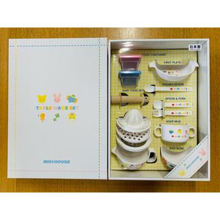 ミキハウス(mikihouse)のミキハウス*テーブルウェアセット(離乳食器セット)