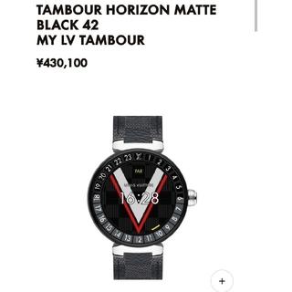 ルイヴィトン(LOUIS VUITTON)の定価43万円☆ルイヴィトン タンブールホライゾンV2 マットブラック 腕時計(腕時計(デジタル))
