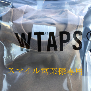 W)taps - wtaps smock