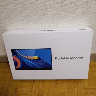 新品未使用 モバイルモニター 17.3インチ ポータブルモニター