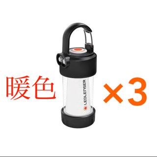 レッドレンザー(LEDLENSER)のLEDLENSER  レッドレンザー ML4 warm LED ランタン×3(ライト/ランタン)