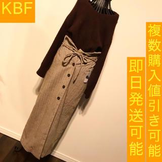 KBF - KBF ストライプ ニット スカート ベージュ サイズ0 新品タグ付き