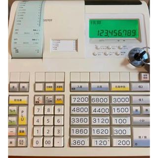 CASIO - レジスターCASIO カシオ TE-2300 白