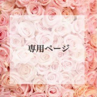 snidel - 美品★Snidel スナイデル プリーツストライプニットワンピース フリーサイズ