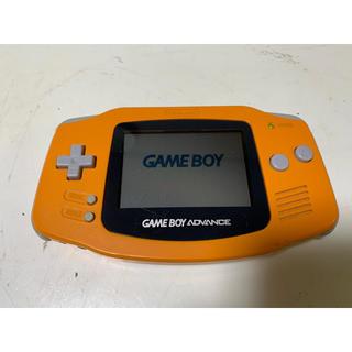 ゲームボーイアドバンス(ゲームボーイアドバンス)のゲームボーイアドバンス!オレンジ!(携帯用ゲーム機本体)