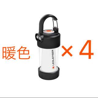 レッドレンザー(LEDLENSER)のLEDLENSER  レッドレンザー ML4 warm LED ランタン×4(ライト/ランタン)