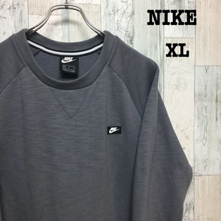 ナイキ(NIKE)の古着 NIKE ナイキ スウェット グレー ロゴ ワンポイト ビッグサイズ XL(スウェット)
