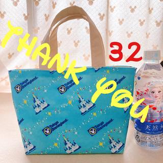 Disney - 32ディズニーミニトート