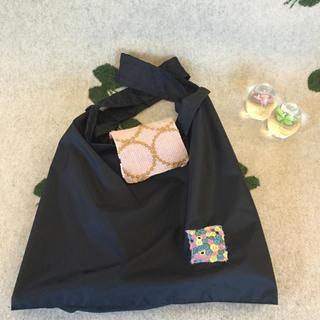 ミナペルホネン(mina perhonen)のミナペルホネン 生地使用 くるくる畳める♪エコバッグ(バッグ)