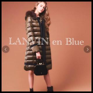 ランバンオンブルー(LANVIN en Bleu)のLANVIN en Blue ランバンオンブルー バイカラーダウンコート36/S(ダウンコート)