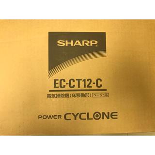 SHARP - シャープ SHARP ET-CT12-C掃除機