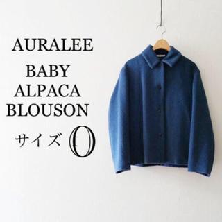 コモリ(COMOLI)のAURALEE  オーラリー(レディース)BABY ALPACA BLOUSON(ブルゾン)