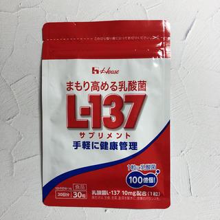 ハウスショクヒン(ハウス食品)のハウスダイレクト まもり高める乳酸菌L-137 サプリメント 30日分(約30…(その他)
