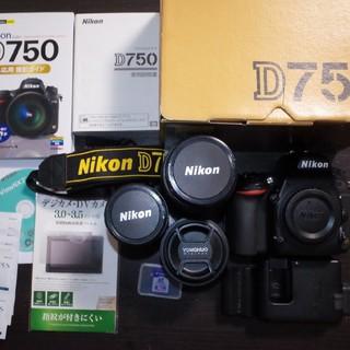 Nikon - Nikon D750 標準、望遠、単焦点3本レンズセット(やや値下げ)