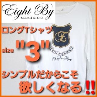 エイトバイ(Eight by)のEIGHT BY eight by エイトバイ 8×✨ロンT 刺繍 渋谷系  (Tシャツ/カットソー(七分/長袖))