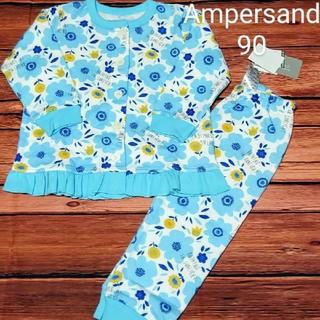 ampersand - 【新品】Ampersand 長袖パジャマ サックス花柄 90