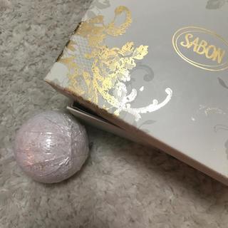 サボン(SABON)のSABON サボン バスボール(入浴剤/バスソルト)