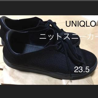 ユニクロ(UNIQLO)のUNIQLO ニットスニーカー 23.5 (スニーカー)