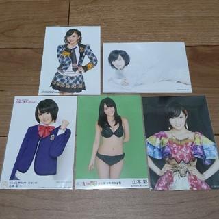 NMB48 - NMB48 山本彩 生写真 セット4