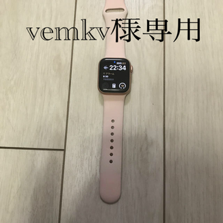 アップルウォッチ(Apple Watch)のApple Watch Series 5 40mm GPS+Cellular(腕時計)