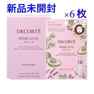 コスメデコルテ(COSME DECORTE)のプリムラテ マスク 6枚(パック/フェイスマスク)