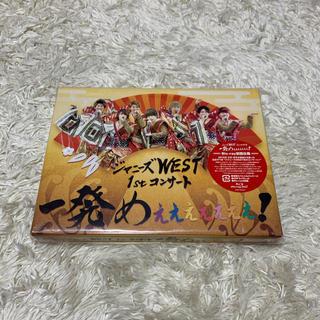 ジャニーズWEST - 【値下げ!】ジャニーズWEST 一発めぇぇぇぇぇぇぇ 初回限定盤BluRay