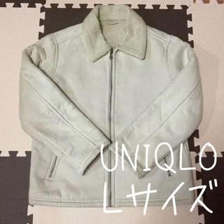 ユニクロ(UNIQLO)のUNIQLO ユニクロ 裏起毛あったかフライトジャケット Lサイズ(フライトジャケット)