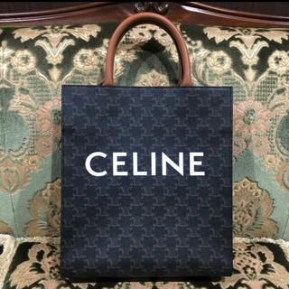 セリーヌ(celine)のセリーヌ トリオンフキャンバストートバック(トートバッグ)