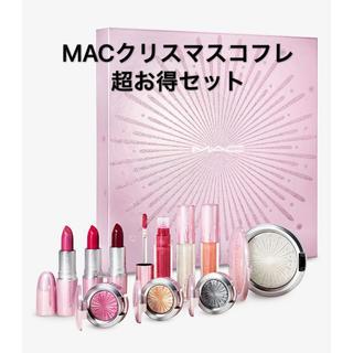 MAC - MAC クリスマスコフレ