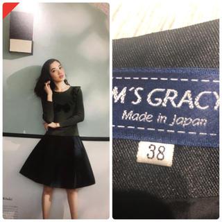 M'S GRACY - M'SGRACY/エムズグレイシー❤️タック フレアースカート❤️