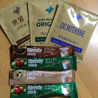 エイージーエフ(AGF)のインスタントコーヒー(コーヒー)